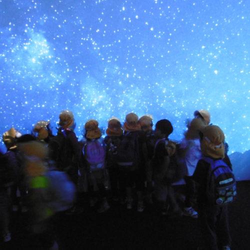 就学児体験学習で天文台見学!【パリス将監西保育園】