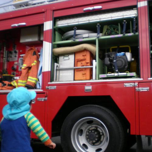 消防車がやって来た!【パリス将監西保育園】